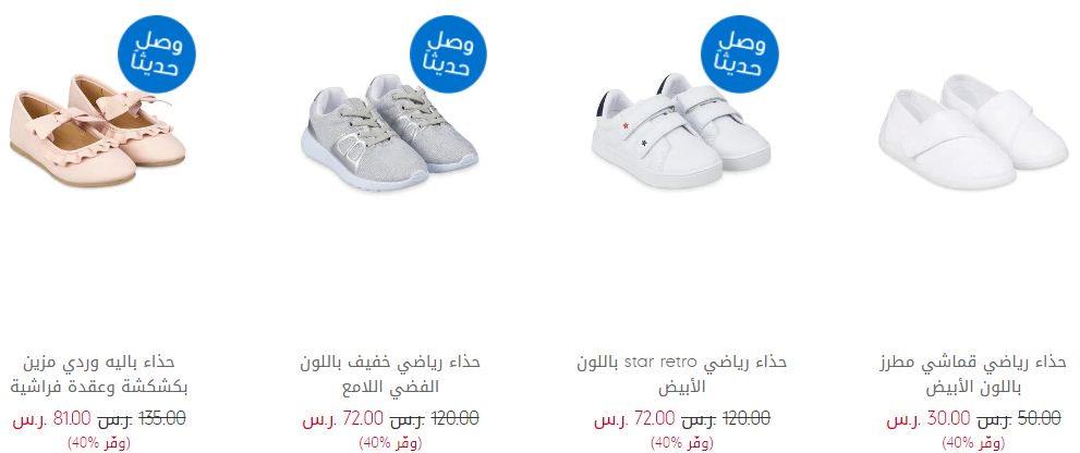 عروض احذية Mothercare للاطفال بنات